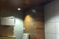 Wood Plank done for Starbucks, Great Eastern Mall